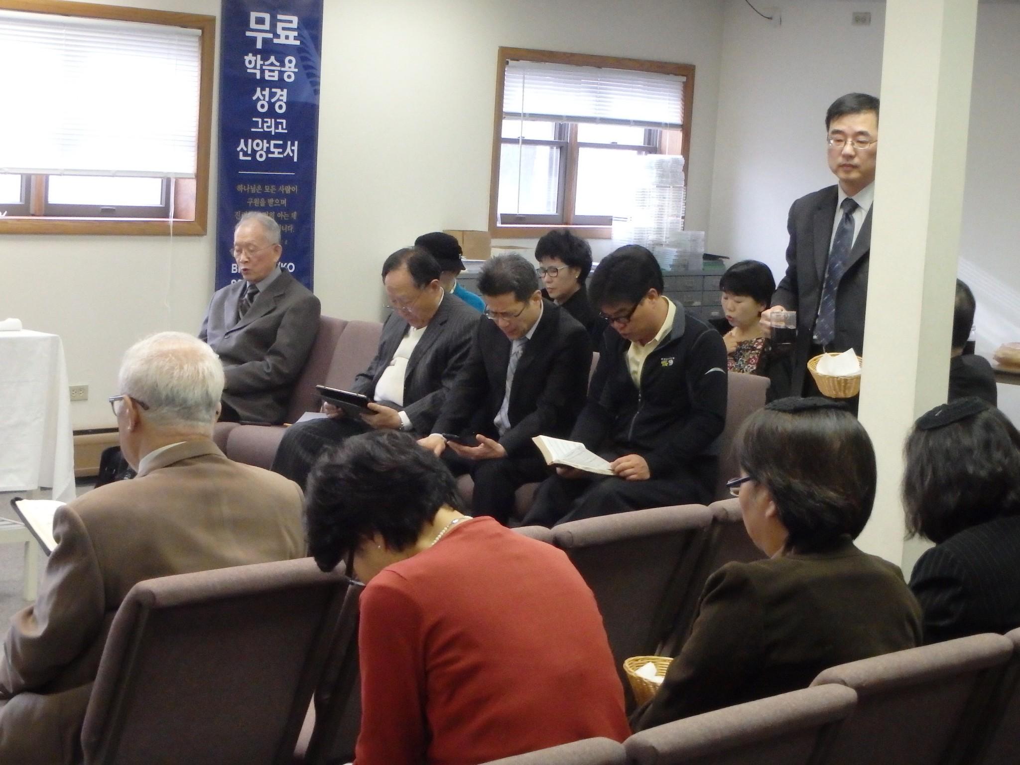 Korean-Speaking Meeting