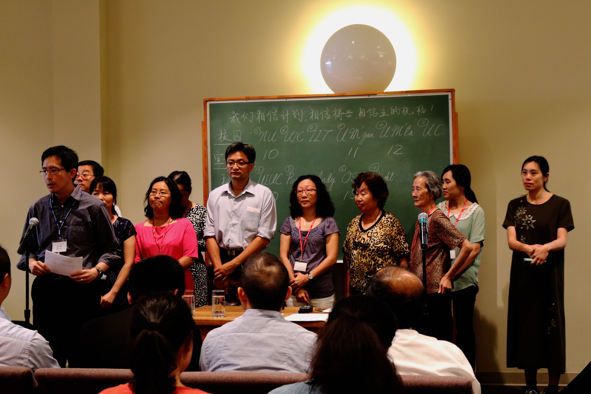 Chinese Perfecting Training UIC Neighborhood Saints